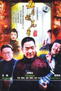 Wu yue huai hua xiang