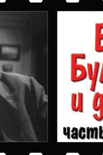 Yegor Bulychyov i drugiye
