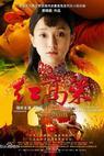 Hong gao liang (2014)