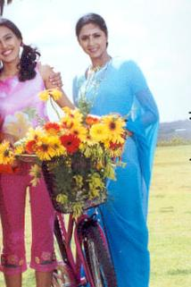 Kehta Hain Dil