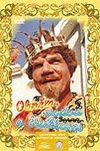 Plakát k filmu: Ohněm, vodou a trubkami