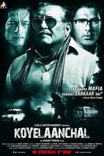 Koyelaanchal  - Koyelaanchal