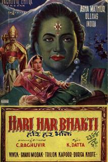 Harihar Bhakti