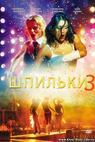 Shpilki 3 (2010)