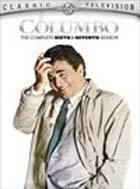Columbo: Staromódní vražda