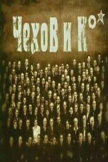 Chekhov i ko
