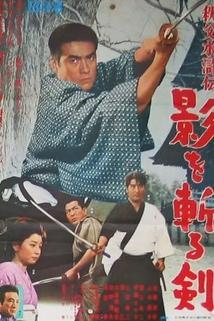 Chichibu suikoden: kage o kiru ken