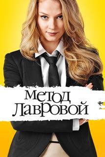 Metod Lavrovoy