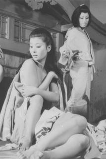 Kumo no Yuna