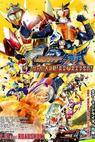 Kamen Rider Gaimu Soccer Daikessen Ohgon no Kajitsu Sôdatsusen