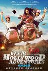 Hollywood Adventures (2015)