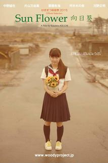 Sun Flower: Himawari
