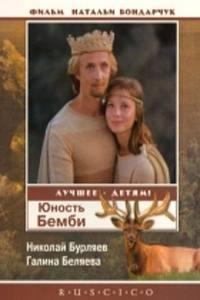 Bambiho dospívání