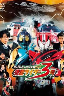 Superhero Taisen GP: Kamen Rider 3-go  - Superhero Taisen GP: Kamen Rider 3-go
