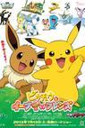 Pikachu to Eievui Friends