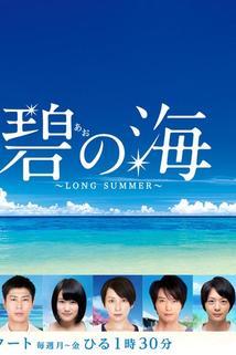 Ao No Umi: Long Summer