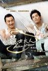 Bo li shi da ren (2009)