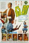 Long xing ba jian (1972)