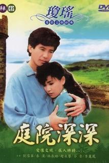 Ting yuan shen shen