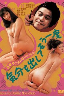 Akatsuka Fujio no Gag Porno: Kibun wo Dashite Mô Ichido