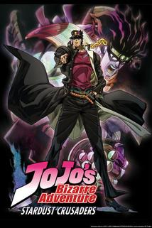 JoJo no Kimyo na Boken: Stardust Crusaders - Dio's World, Part 1  - Dio's World, Part 1