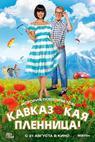 Kavkazskaya plennitsa! (2014)