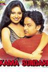 Kama Sundari (2001)