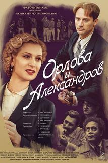 Orlova i Aleksandrov  - Orlova i Aleksandrov