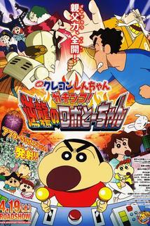Eiga Kureyon Shinchan: Gachinko! Gyakushuu no Robotôchan