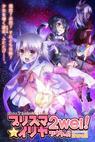 Fate/kaleid Prisma Illya 2wei