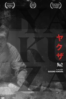 Yakuza No. 2