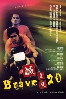 Chang duo chiang