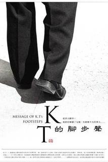 Message of K.T's Footsteps
