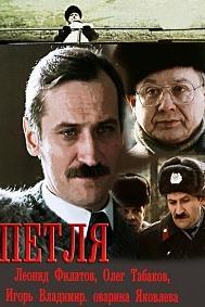 Petlya