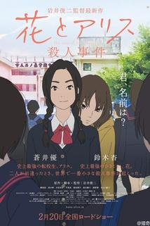 Hana to Alice Satsujin Jiken