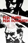 Reys pervyy, reys posledniy (1974)