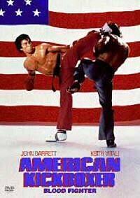 Americký kickboxer