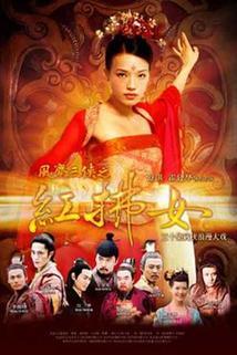 Hong Fu Nu