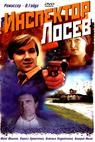 Inspektor Losev (1983)