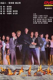 Wan Chai 12 mui