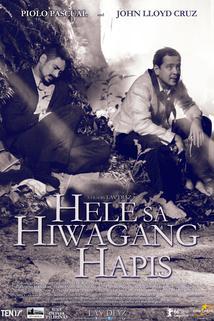 Hele sa Hiwagang Hapis ()  - Hele sa Hiwagang Hapis ()