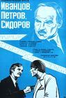 Ivantsov, Petrov, Sidorov