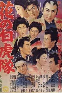 Hana no Byakkotai
