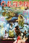Li Yu Yue Long Men (1978)