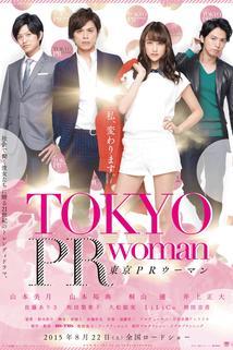 Tôkyô PR Woman