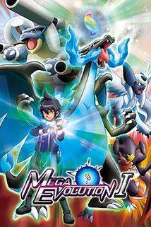 Pokemon: Strongest Mega-evolution