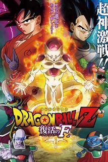 Doragon bôru Z: Fukkatsu no 'F'