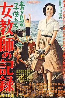 Aogashima no kodomotachi - Onna kyôshi no kiroku