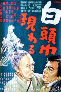 Shirozukin arawaru