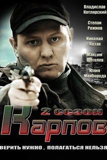 Karpov 2